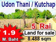 Land for sale Udon Thani Kutchap