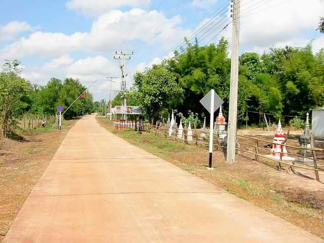 Udon Thani, Kutchap Land for sale, 8.488 sqm (5 Ra..